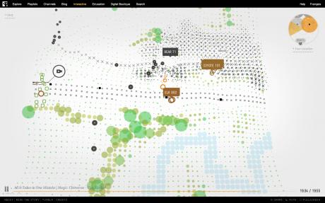 Grid1_Screen Shot 2013-01-12 at 12.17.45