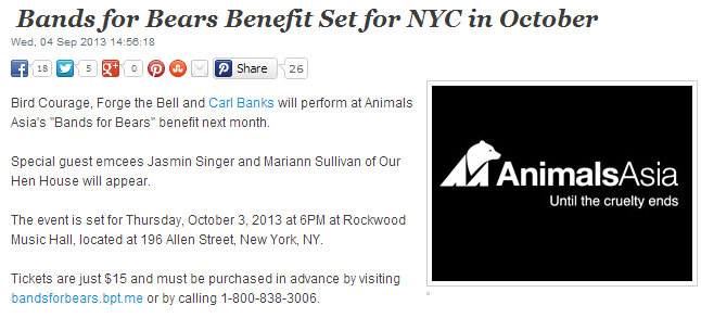 130904 ARTIST direct Bands for Bears Benefit Set for NYC in October